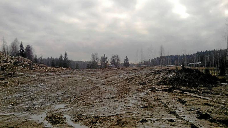 Nurmijärvi Kaatopaikka